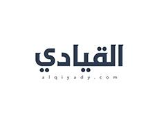 Alqiyadi